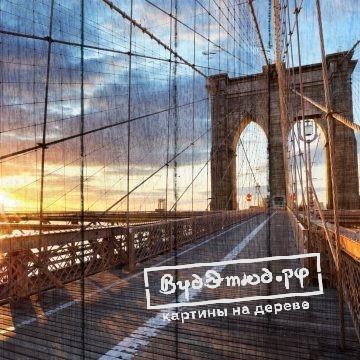 Мосты1.1