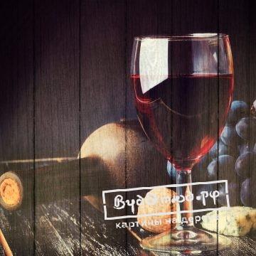 Вино4
