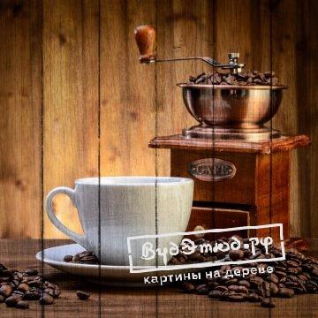 кофе6