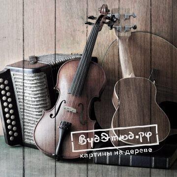 музыка3